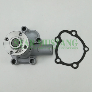 Construction Machinery Excavator 3TNV72 Water Pump Engine Repair Parts 119660-42004