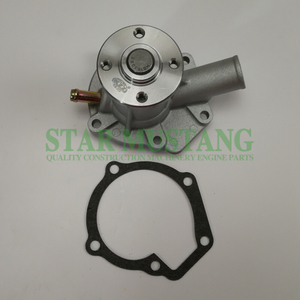 Construction Machinery Excavator D950 Water Pump Engine Repair Parts
