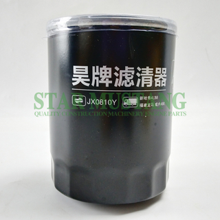 Construction Machinery Excavator XC490BPG Oil Filter Engine Repair Parts