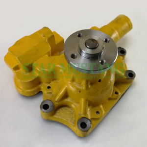 Construction Machinery Excavator S4D95 Water Pump 4 Holes Engine Repair Parts
