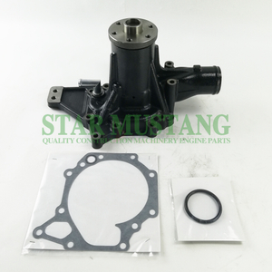 Construction Machinery Excavator 6UZ1 Water Pump Engine Repair Parts 1-87310992-0