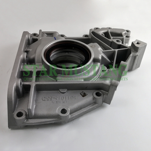 Construction Machinery Excavator TCD2012 L042V Oil Pump Engine Repair Parts