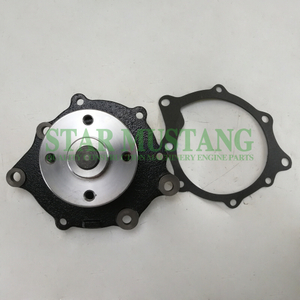 Construction Machinery Excavator H07D Water Pump Engine Repair Parts