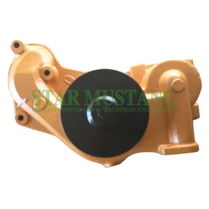 Construction Machinery Excavator PC300-6 Water Pump With Groove Engine Repair Parts