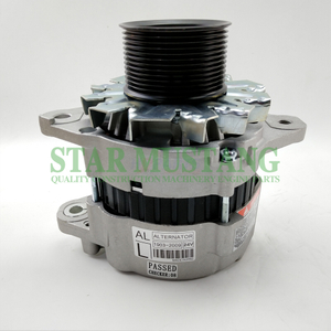 Construction Machinery Diesel Engine Spare Parts Excavator Alternator 320C 320D 12PK 24V 50A