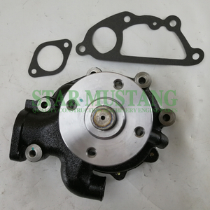Construction Machinery Excavator H07C Water Pump Engine Repair Parts