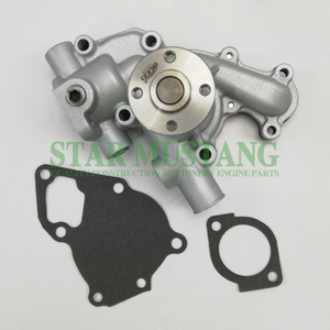 Construction Machinery Excavator 3TNE82 Water Pump Engine Repair Parts